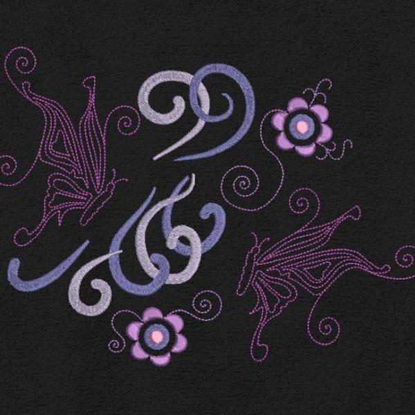 motif de broderie machine papillons tatoo arabesques 2. cadre: 10 x 10 / 13 x 18 /16 x 26 / 20 x 20 / 20 x 30 . Formats des fichiers dans votre téléchargement PES,CSD,EXP,HUS,SHV,VIP,XXX,DST,PCS,VP3,EMB,JEF…