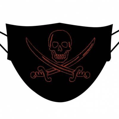 motif de broderie machine Tête de mort pirate et sabres 6 cm pour masques. cadre:10 x 10 . Formats des fichiers dans votre téléchargement PES,CSD,EXP,HUS,SHV,VIP,XXX,DST,PCS,VP3,EMB,JEF…
