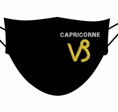 motif de broderie machine capricorne signe astrologique pour masques 5 cm. cadre:10 x 10 . Formats des fichiers dans votre téléchargement PES,CSD,EXP,HUS,SHV,VIP,XXX,DST,PCS,VP3,EMB,JEF…